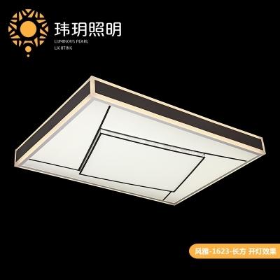铁艺灯采用压克力材质制成