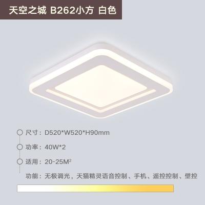 led吸顶灯的安装需要注意什么?