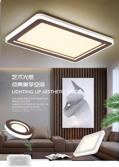 led吸顶灯的发展趋势
