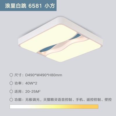 吸顶灯已成为家庭光源的重要组成部分