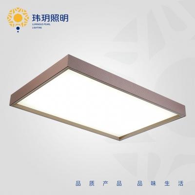 吸顶灯生产厂家的吸顶灯用什么材质制作