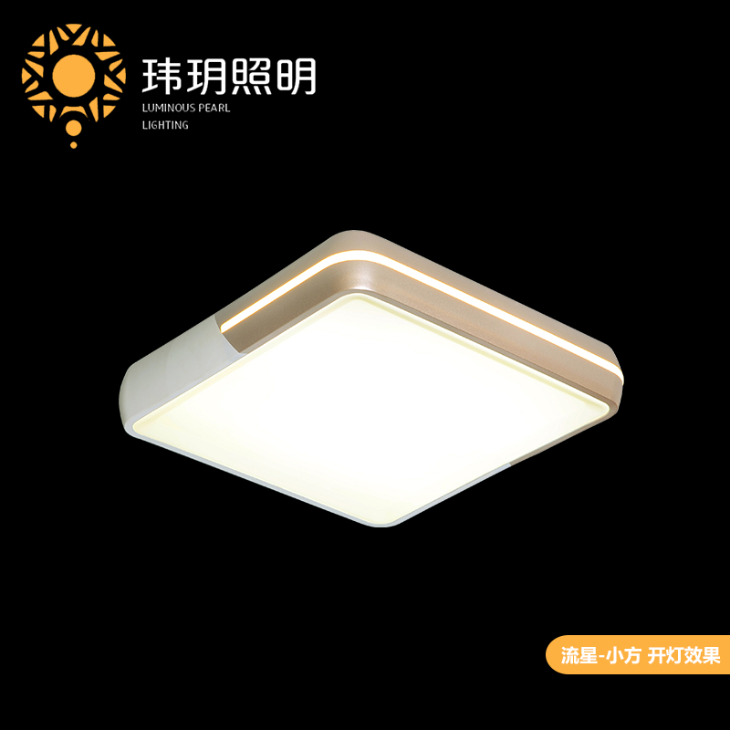 http://www.weiyue168.com/data/images/product/20181030173703_323.jpg