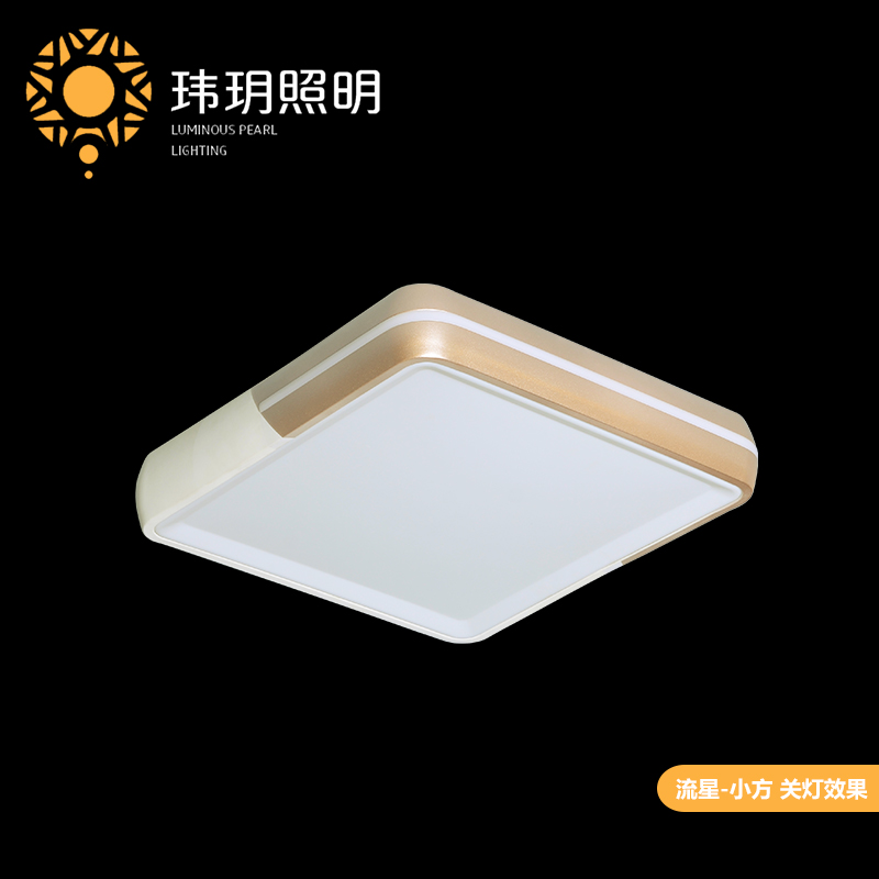 http://www.weiyue168.com/data/images/product/20181030173703_765.jpg