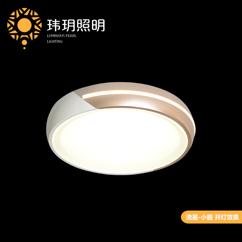 http://www.weiyue168.com/data/images/product/20181030173704_663.jpg