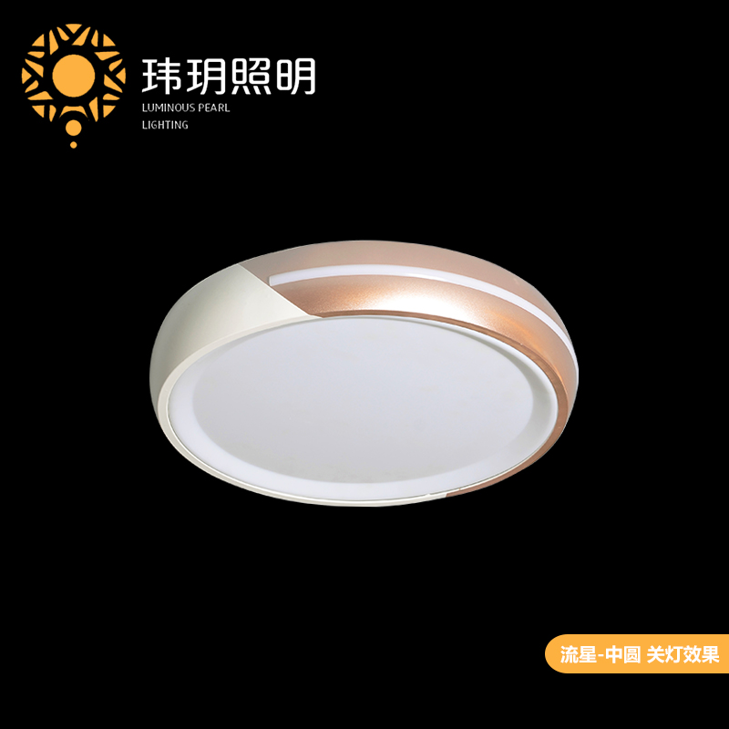 http://www.weiyue168.com/data/images/product/20181030173704_695.jpg