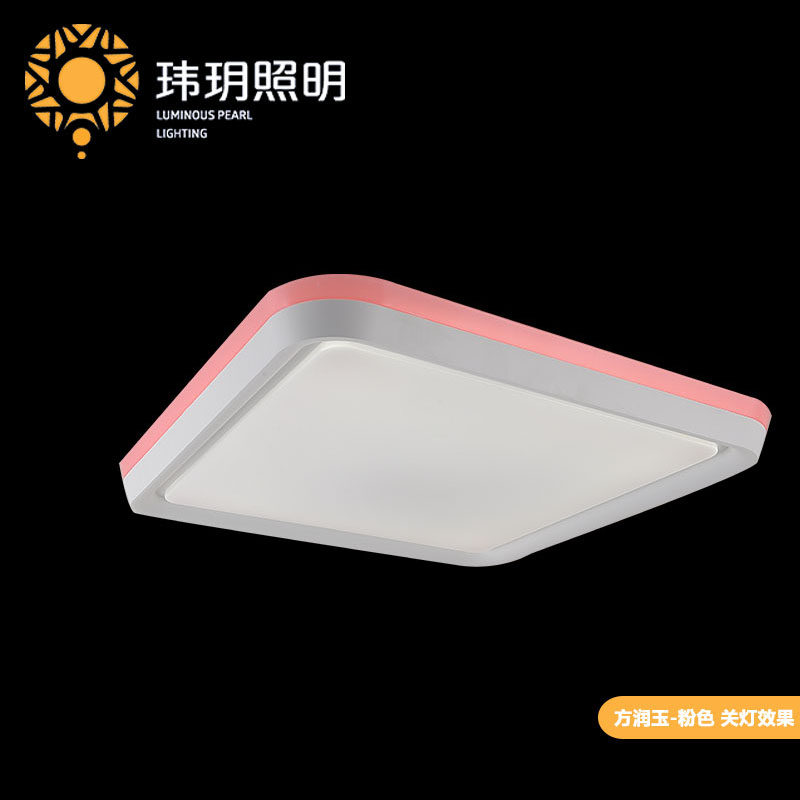 http://www.weiyue168.com/data/images/product/20191104174016_955.jpg