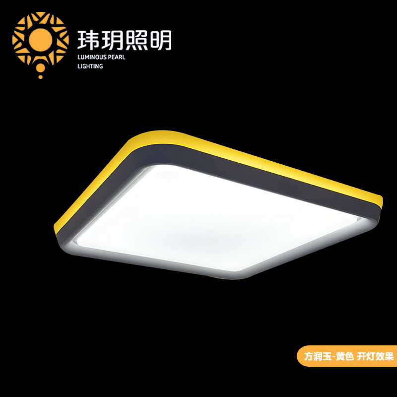http://www.weiyue168.com/data/images/product/20191104174018_739.jpg