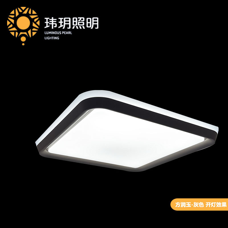 http://www.weiyue168.com/data/images/product/20191104174018_981.jpg