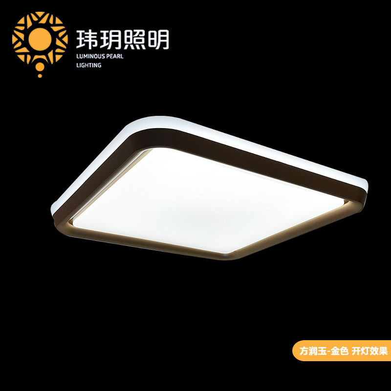 http://www.weiyue168.com/data/images/product/20191104174019_811.jpg