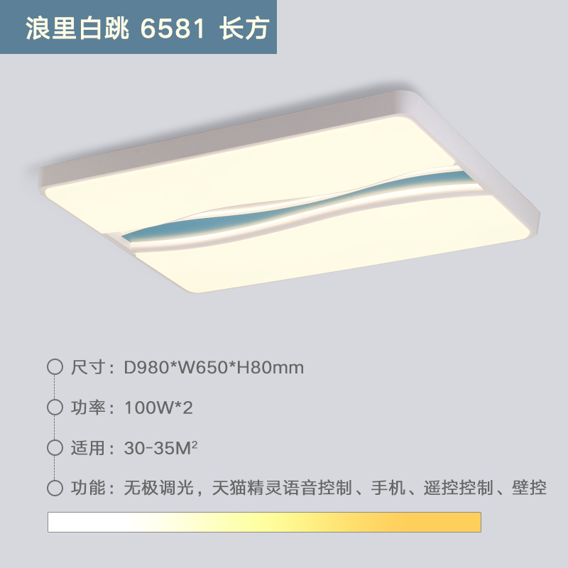http://www.weiyue168.com/data/images/product/20200420141208_221.jpg