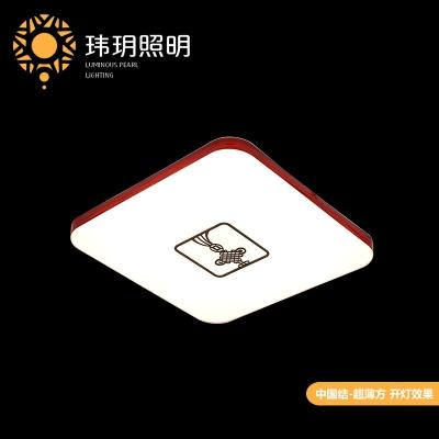 中国结吸顶灯